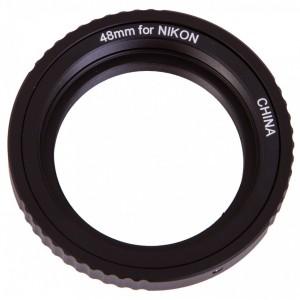 Т-кольцо NIKON