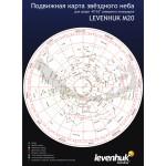 Levenhuk M20, Большая подвижная карта звездного неба